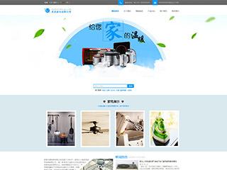 网站模版 No:5608 电器,家电公司网站模板,电器,家电公司网页模板