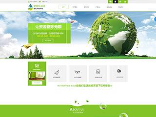 网站模版 No:7052 环保企业网站网站建设,网站制作,环保企业响应式