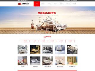 网站模版 No:7667 家具制造公司网站模板,家具制造公司网页模板,响应式