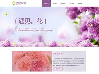 网站模版 No:5860 鲜花艺术公司网站模板,鲜花艺术公司网页模板,响