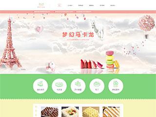 网站模版 No:5820 食品,蛋糕网站模板食品,蛋糕网页模板,响应式模板