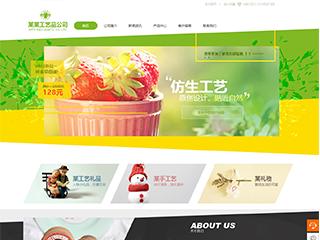 网站模版 No:5397 艺术品定制响应式网站建设艺术品定制响应式网站