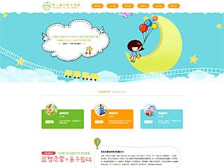 网站模版 No:7853 儿童玩具人公司网站模板,儿童玩具公司网页模板,响